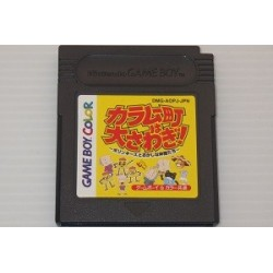 Karamuchou Ha Oosawagi!: Porinkiis To Okashina Nakamatachi Game Boy Color japan plush