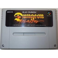 Dungeon Master Super Famicom japan plush