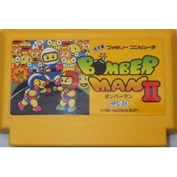 Bomberman 2 Famicom japan plush