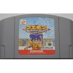 Goemon Mononoke Sugoroku Nintendo 64 japan plush
