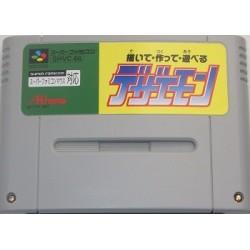 Kaite Tsukutte Asoberu Dezaemon Super Famicom japan plush