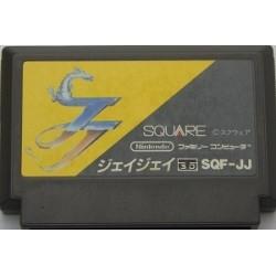 JJ Famicom japan plush
