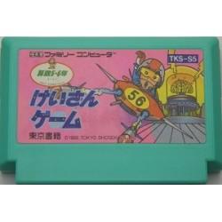 Keisan Game: Sansuu 5+6 Nen Famicom japan plush