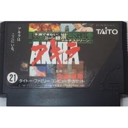Akira Famicom japan plush