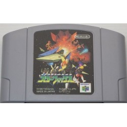 Star Fox 64 / Lylat Wars Nintendo 64 japan plush