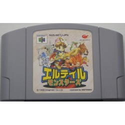 Eltale Monsters / Quest 64 / Holy Magic Century Nintendo 64