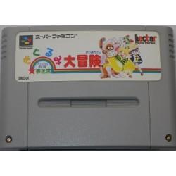 Dream Maze: The Kigurumi Adventure Super Famicom japan plush