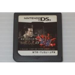 Tantei Jinguji Saburo DS: Inishie no Kioku / Jake Hunter Detective Story: Memories of the Past Nintendo DS japan plush