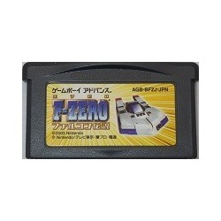 F-Zero: Falcon Densetsu / F-Zero: GP Legend Game Boy Advance japan plush