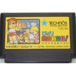 Bikkuri Nekketsu Shin Kiroku! Harukanaru Kin Medal / Crash 'n' the Boys: Street Challenge Famicom japan plush