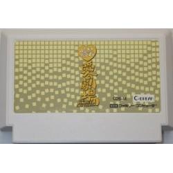Bakushō! Ai no Gekijō Famicom japan plush