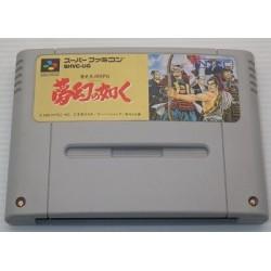 Yume Maboroshi no Gotoku Super Famicom