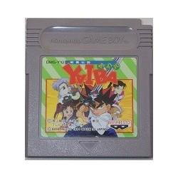 Kenyuu Densetsu Yaiba Game Boy japan plush
