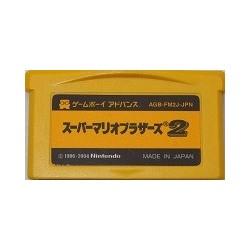 Super Mario Bros 2 Game Boy Advance  japan plush