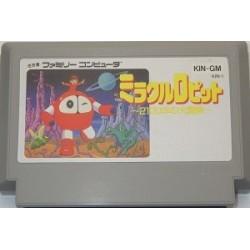 Miracle Ropitt: 2100 Nen no Daibouken Famicom japan plush
