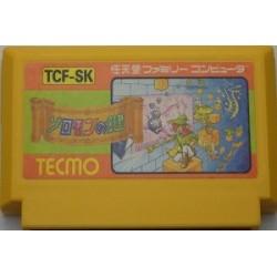 Solomon no Kagi / Solomon's Key Famicom japan plush