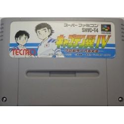 Captain Tsubasa 4: Pro no Rival Tachi Super Famicom