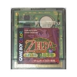 The Legend of Zelda: Oracle of Seasons Game Boy Color japan plush