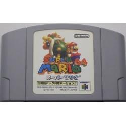 Super Mario 64 Shindou Version Nintendo 64 japan plush