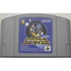 Star Twins / Jet Force Gemini Nintendo 64 japan plush