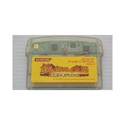 Zoku Bokura no Taiyou: Taiyou Shounen Jango / Boktai 2: Solar Boy Django Game Boy Advance japan plush