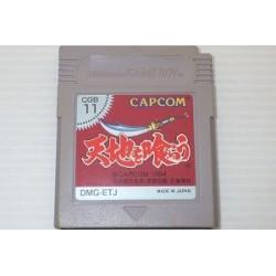 Tenchi wo Kurau Game Boy japan plush