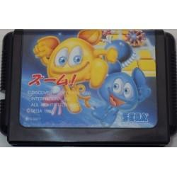 Zoom! Mega Drive japan plush