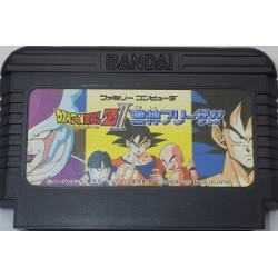 Dragon Ball Z 2: Gekishin Freeza!! Famicom