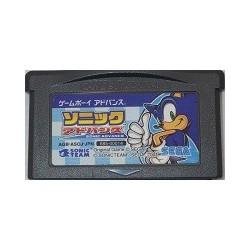 Sonic Advance Game Boy Advance japan plush