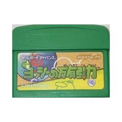 Yoshi no Banyuu Inryoku / Yoshi's Universal Gravitation / Yoshi Topsy-Turvy Game Boy Advance japan plush