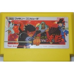 Kamen no Ninja Akakage Famicom japan plush