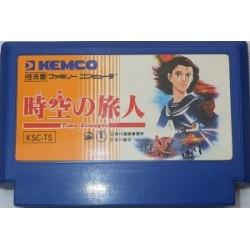 Toki no Tabibito: Time Stranger Famicom japan plush
