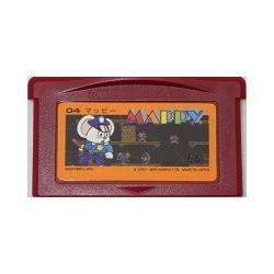 Mappy Game Boy Advance