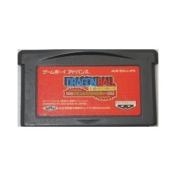 Dragon Ball: Advanced Adventure Game Boy Advance