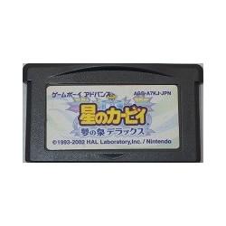Hoshi no Kirby: Yume no Izumi Deluxe / Kirby: Nightmare in Dream Land Game Boy Advance