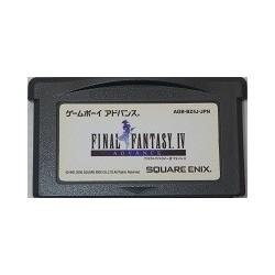 Final Fantasy 4 Advance Game Boy Advance japan plush