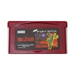 Star Soldier Game Boy Advance japan plush