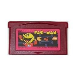 Pac-Man Game Boy Advance japan plush