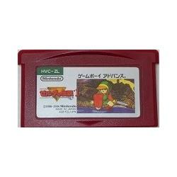 Zelda no Densetsu 1 / The Legend of Zelda Game Boy Advance japan plush
