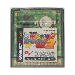 Uchuujin Tanaka Tarou de RPG Tsuku-ru GB 2 Game Boy Color japan plush