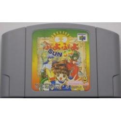 Puyo Puyo Sun 64 Nintendo 64 japan plush