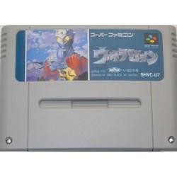 Ultraseven Super Famicom japan plush