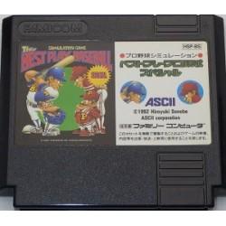 Best Play Pro Yakyuu Special Famicom japan plush