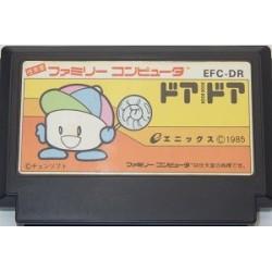 Door Door Famicom japan plush