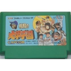 Mizushima Shinji no Dai Koushien Famicom japan plush