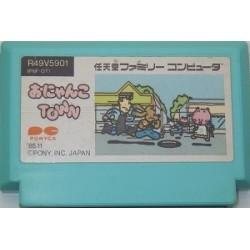 Onyanko Town Famicom japan plush