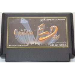 Captain Ed Famicom japan plush