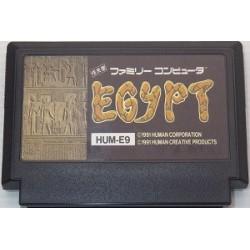 Egypt Famicom japan plush