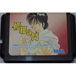 Shura no Mon Mega Drive japan plush