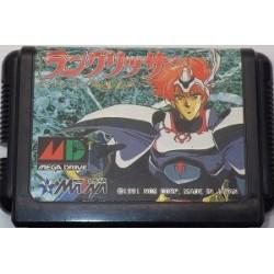 Langrisser Mega Drive